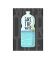 save the water poster banner brochure flyer vector image vector image