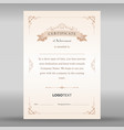 soft beige elegant design certificate vector image