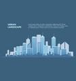 banner urban landscape metropolis vector image