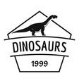 dinosaur logo simple black style vector image vector image