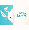 easter card with white cute funny smiling rabbit vector image vector image