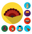spain country flat icons in set collection for vector image vector image