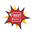 best price this week sticker for sale and discount vector image