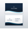 minimal wavy business card design template vector image vector image