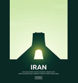 travel poster to iran landmarks silhouettes vector image vector image