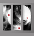 banners with abstract black ink wash painting on vector image vector image