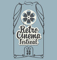retro cinema festival poster with film strip reel vector image vector image