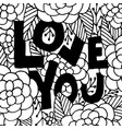 love you hand lettering vector image vector image