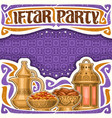 poster for iftar party vector image vector image