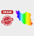 spectrum mosaic iran map and scratched see you vector image vector image