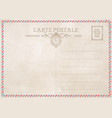 vintage post card template vector image