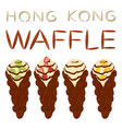 icon logo for set various sweet hong vector image