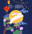 mid-autumn poster design with rabbit leaping vector image vector image