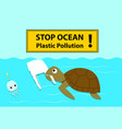 turtle eating plastic bag that look like jellyfish vector image vector image