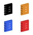 volume folders for documents vector image