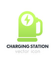 car charging station charger for ev icon vector image