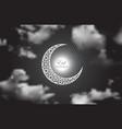 Eid Mubarak background vector image
