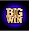 gold 3d word big win vector image