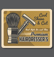 shave and cut premium hairdresser barber shop vector image vector image