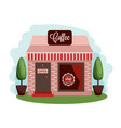 coffee shop building central cafe building vector image vector image