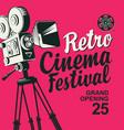 retro cinema festival poster with old movie camera vector image vector image