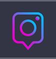 websocial media icon camera as message in colors vector image