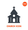 church icon over white vector image vector image