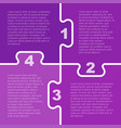 four purple piece puzzle infographic 4 step vector image vector image