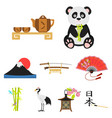 japan set icons in cartoon style big collection vector image vector image