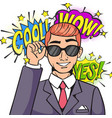 pop art business success businessman saying cool vector image