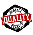 quality grunge rubber stamp vector image vector image
