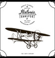 black old airplane in frame vintage biplane vector image vector image
