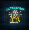 glowing neon banner of oktoberfest festival with vector image vector image