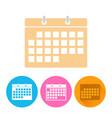 block calendar icon button stock vector image