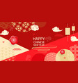 happy new year a horizontal banner vector image vector image