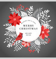 merry christmas greeting card banner vector image vector image