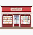 bookstore with bookshelves vector image