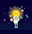 boy wear space sets in cosmic concepts vector image