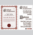 brown certificate template guilloche vertical vector image vector image
