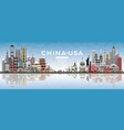 china and usa skyline with gray buildings blue vector image vector image