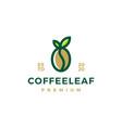 coffee leaf logo icon vector image