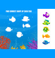 find correct shape each fish educational game vector image vector image