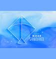 makar sankranti watercolor blue background vector image vector image