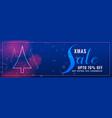 blue christmas tree sale banner design vector image