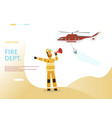 cartoon concept firefighter vector image vector image