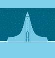 hallgrimskirkja architectural landmark vector image vector image