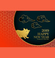 happy chinese new year 2019 background with pig vector image