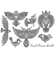 set hand drawn fancy birds in ethnic ornate vector image vector image
