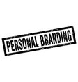 square grunge black personal branding stamp vector image vector image