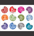 anniversary modern tag and stickers collection 35 vector image vector image